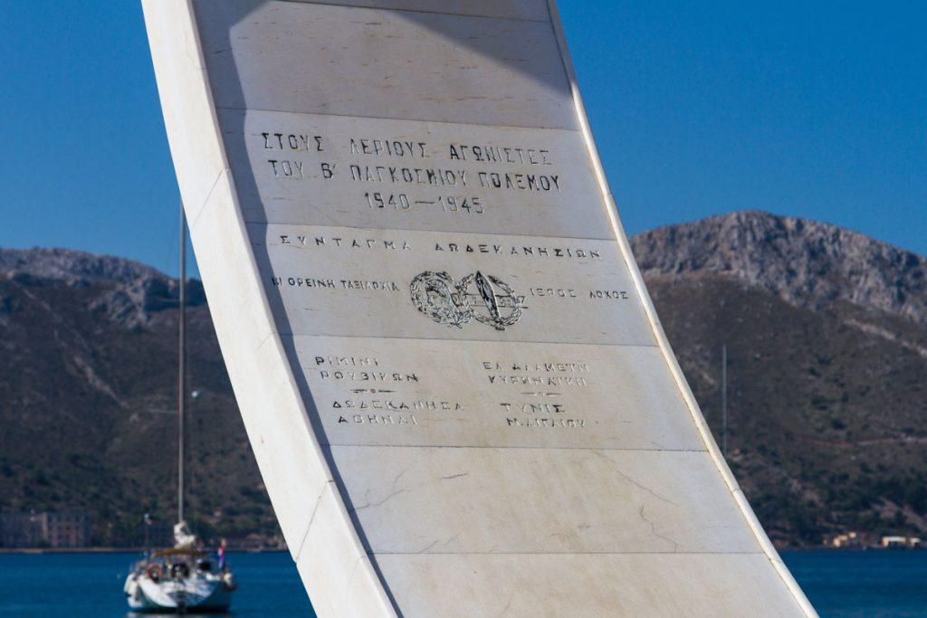 Denkmal in Lakki, Leros