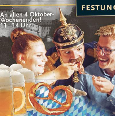 Anzeige zum Oktoberfest-Themenbrunch
